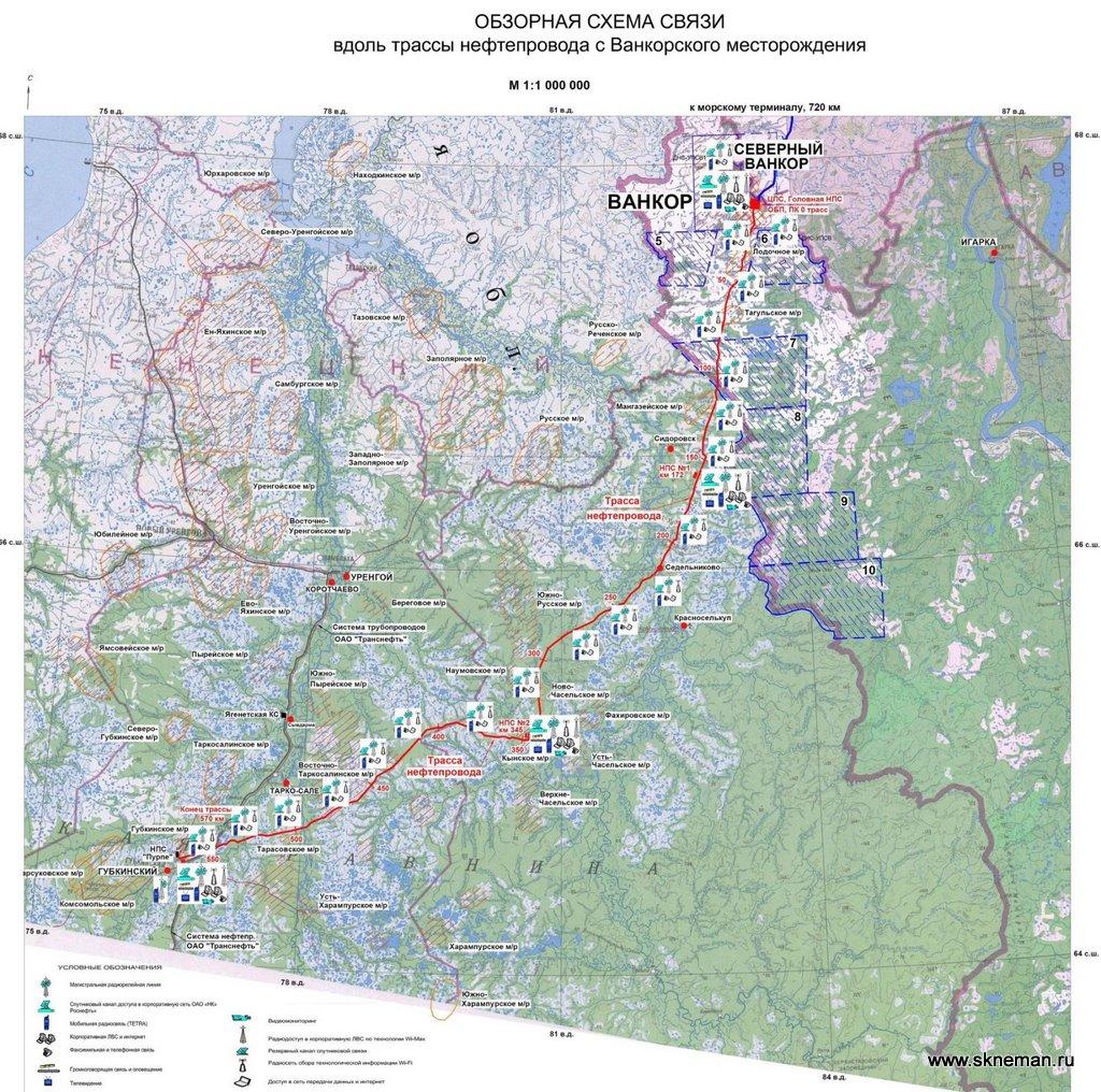 Схема нефтепровода Ванкор-Пурпе